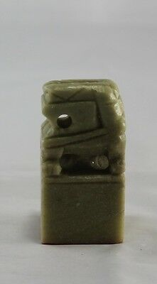 Soapstone Carving Chinese Foo Dog Figure Pendant Seal Stamp