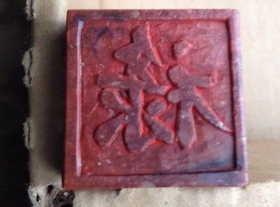 Soapstone Chinese Chop Buddha Ridding A Foo Dog.  Stamp Symbol For Wealth.