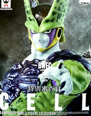 Dragon Ball Z Cell BWFC Banpresto World Figure Colosseum NEW from Japan