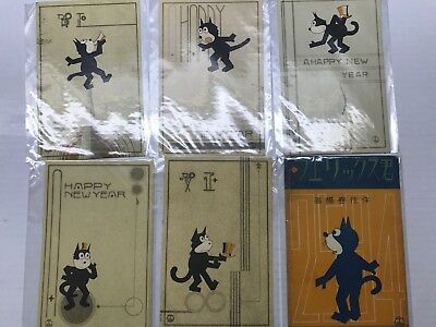 1930 Felix The Cat Happy New Year Rare Vintage Post Cards 6 Set Dead Stock Japan