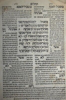 1515 Post incunabula Salonika Psalm antique judaica Hebrew תהילים שאלוניקי נדיר