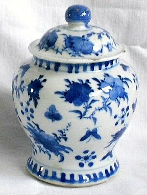 C19Th Chinese Blue And White Jar And Cover