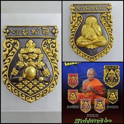 Phra Rahu Pidta Lucky LP Wan Giant Close Eye Buddha Thai Amulet Protect Wealth#1