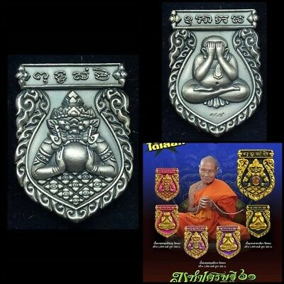 Phra Rahu Pidta Lucky LP Wan Giant Close Eye Buddha Thai Amulet Protect Wealth#2