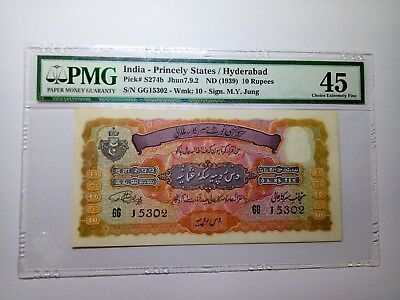 10 Rupees 1939 Hyderabad Princely State PMG 45 INDIAN PAPER MONEY