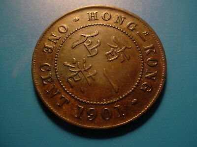 Hong Kong 1901-H 1-Cent In Near Uncirculated Condition