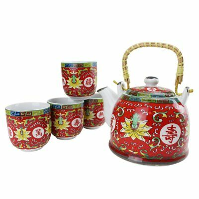 Red Antique Chinese Hand Painted 33 FL oz Ceramic Teapot with 4 teacups set