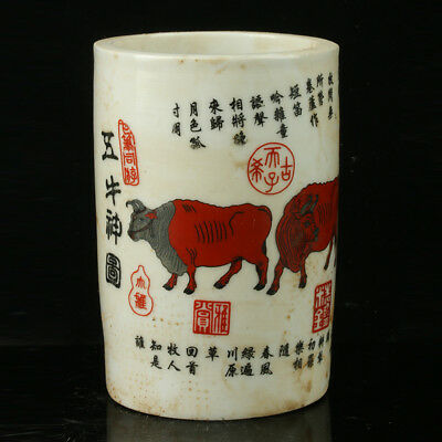 China Porcelain Hand-Painted Cattle Brush Pots Made During Mark As The Qianlong