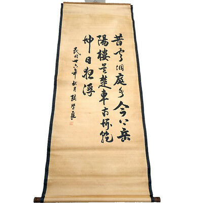 Chinese Hanging Draw HandPainted The Zhang XueLiang Calligraphy Scroll Painting