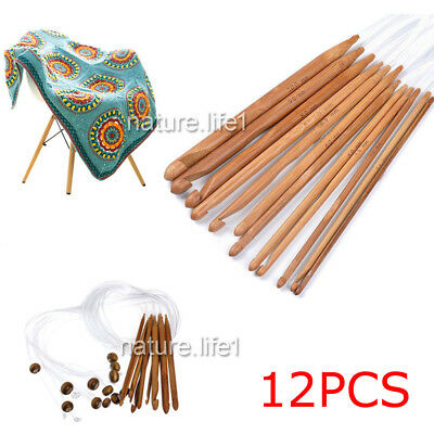 NEW 12PCS Bamboo Tunisian Crochet Hooks Set Kit - 12 sizes 3.0mm to 10.0mm AU