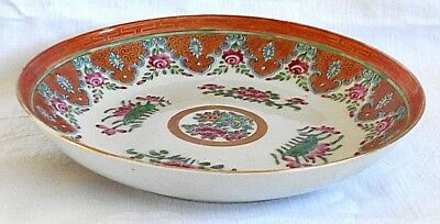 C19Th Chinese Famille Rose Dish With A Floral Pattern And Border
