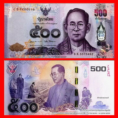 Thailand 2017 P-New4 500 Baht Note of King BHUMIBOL in Different Ages on Back