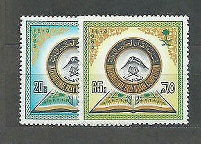 Saudi Arabia - Mail Yvert 599/600 Mnh Reading of the Koran