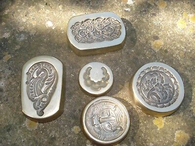 Antique Indian Asian Solid Brass Wax or Jewellery Moulds, Hindu