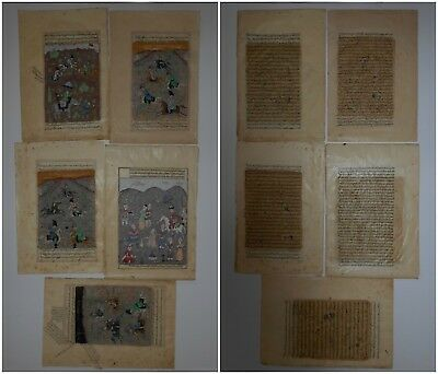 Five Superb Antique Moghul Paintings With Script
