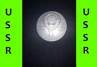 RARE! USSR 1985 Moscow Ruble Coin Nice Good condition