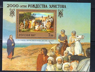 Russia 2000 Mi.#Bl.27 The Appearance of Christ to the People souv/sheet 1 stamp