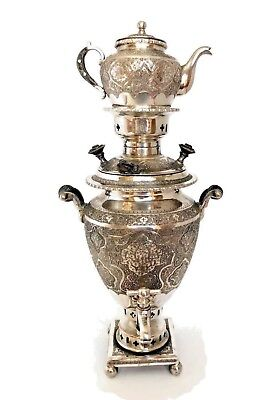 "Antique A Russian/persian 84 Silver Small Samovar & Teapot  12.25"" High"