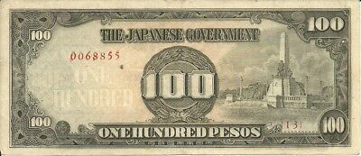 PHILLIPPINES: 100 Pesos. (1943).P-112  , Japanese Occupation Note, WWII