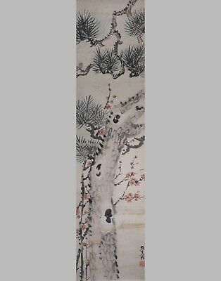 Vintage 20th Century Chinese Scroll Painting on Paper - C