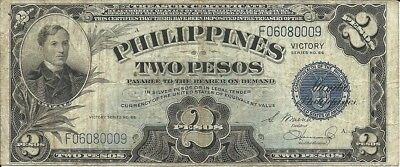 PHILIPPINES  2 peso 1944 Victory pick #95