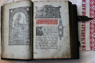 Illuminated Antique Old Believer orthodox Big and heavy Book of David Psalms
