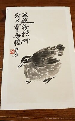 Chinese painting of a Nesting Bird Seal Marks and Calligraphy Republican Period?