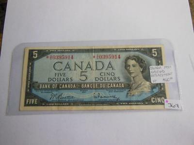 1954 BANK OF CANADA 5$ DOLLAR REPLACEMENT BANK NOTE *S/S 0395914 BC 39bA