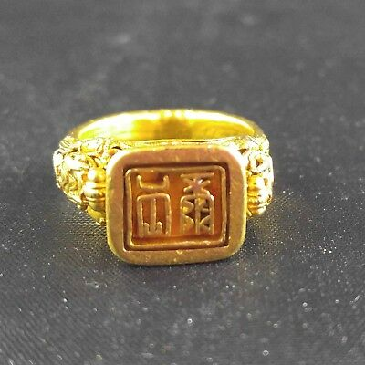Beautiful Special Antique Chinese 22-24k Solid Gold Seal Signet Ring 11 gm!