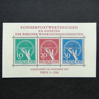 Germany 1949 Stamps MINT Sheet Offering Plate & Berlin Bear Reprint GERMAN OCCUP
