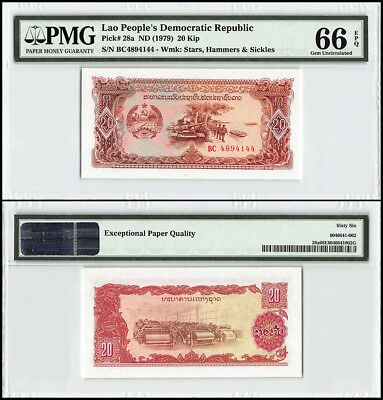 Laos 20 Kip, 1979, P-28a, Stars, Hammers, and Sickles, PMG 66