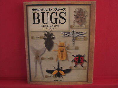 """Origami Masters BUGS """"Insect War"""" Japanese Origami Book"""
