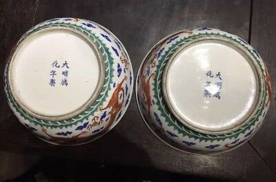 A Pair Of Chinese Antique Porcelian Plates Dragon It Marked Ming Asian China