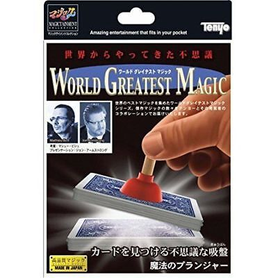 Tenyo T-267 Magic Plunger 2015 Magic Trick Japan d/l English Instructions