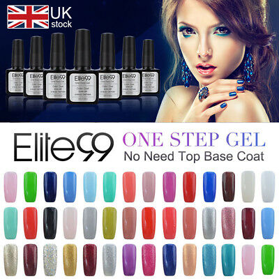 Elite99 One Step Gel Polish Lacquer NO NEED BASE TOP COAT Manicure Nail Art 12ML