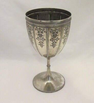 A Large 19th Century Silver Plated Wine Goblet / Cup - engraved / bead edge