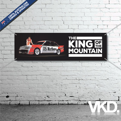 King Of The Mountain Mancave Banner - Man Cave Bar Poster Holden HDT Peter Brock