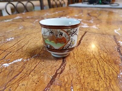 Antique Porcelain Kutani Sake Cup Hand Painted Artist Signed #3 of 3
