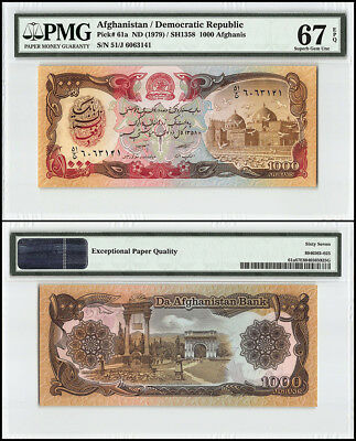 Afghanistan 1,000 (1000) Afghani, 1979, P-61a, Victory Arch near Kabul, PMG 67