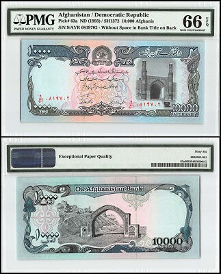 Afghanistan 10,000 (10000) Afghanis, 1993, P-63a, Without Space, PMG 66