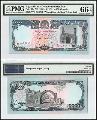 Afghanistan 10,000 - 10000 Afghanis, 1993, P-63a, Without Space, PMG 66