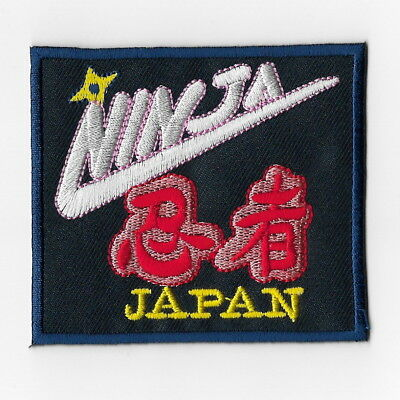 Ninja Japan Square Iron on Patches Embroidered Applique Badge Emblem N-03