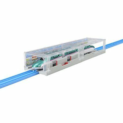 Plarail J-26 Home door station