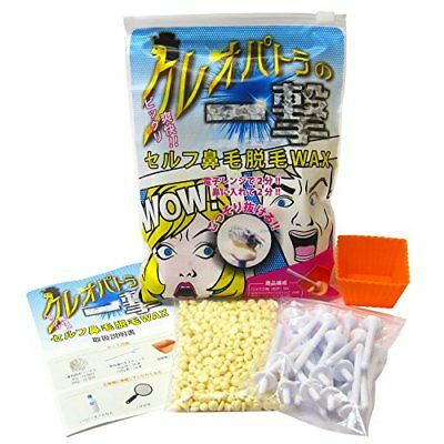 Cleopatra's blow Nose Hair Removal Wax Kit 50g
