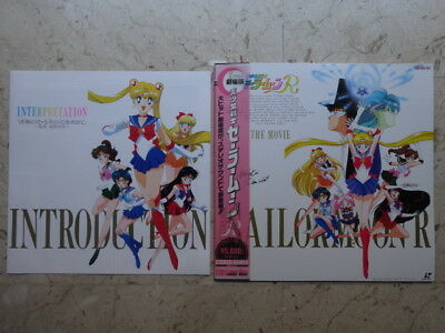 Sailor Moon R The Movie Laserdisc Hand-Signed Naoko Takeuchi Disco Vinile Anime