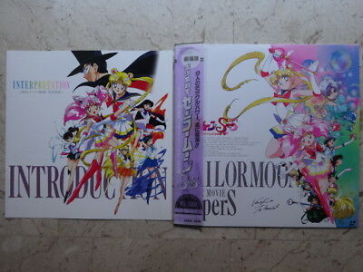 Sailor Moon  Super S The Movie Laserdisc Hand-Signed Naoko Takeuchi Ld Anime