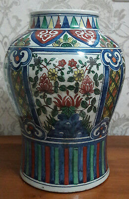 Real Old and Antique Chinese Wucai Handpainted Flower Vase w/ Old Yongzheng mark