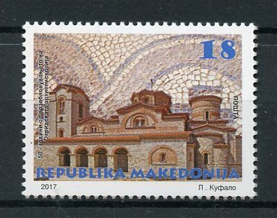 Macedonia 2017 MNH Archdiocese of Ohrid 1v Set Architecture Religion Stamps