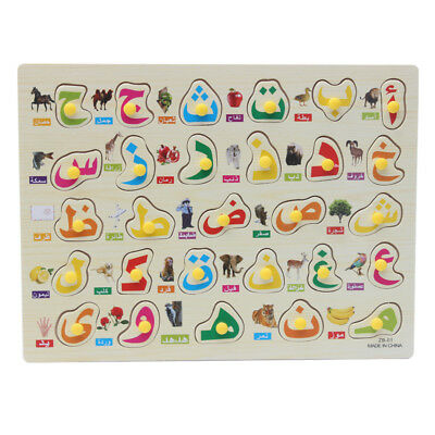 Wooden 3D Arabic Alphabet Puzzle Board Learning Educational Toy Baby Kids Toys
