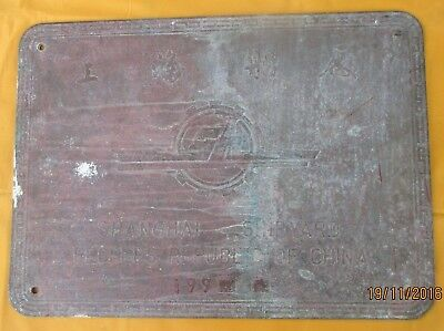 Vintage Ships Engine Builder Brass Original Plaque/Plate SHANGHAI SHIPYARD